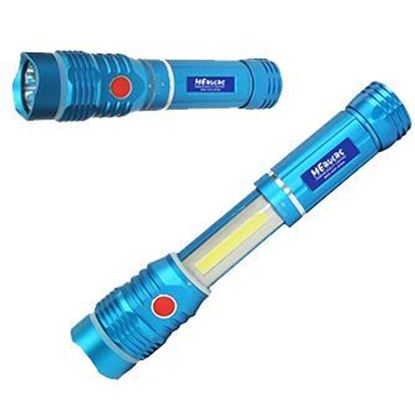 Picture of Dual Work Light - Flashlight